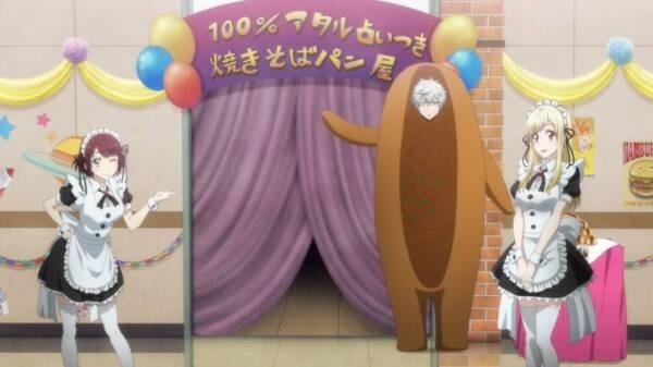 アニメ 山田くんと7人の魔女 やまじょ 第9話 必ず未来を変えて 感想 名作アニメの感想あらすじネタバレまとめ